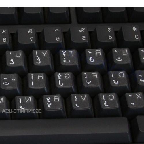 Arabic Keyboard Stickers letters laptop desktop WHITE Letter