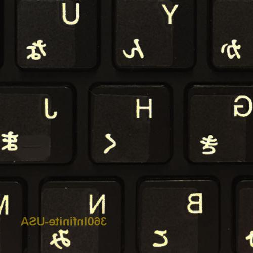 Japanese letters laptop desktop reflection-WHITE