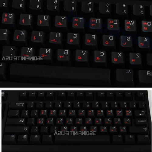 Korean Stickers letters laptop desktop Letters, reflection-RED