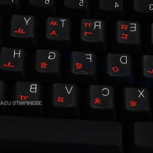 Korean Keyboard Stickers letters laptop desktop Letters, no