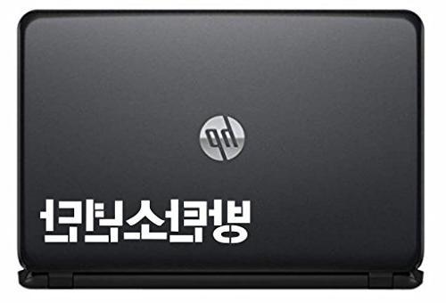 bts korean text vinyl decal