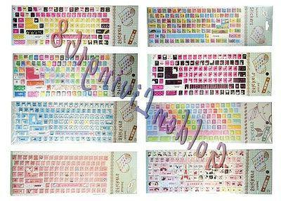 desktop laptop computer keyboard stickers decals cover