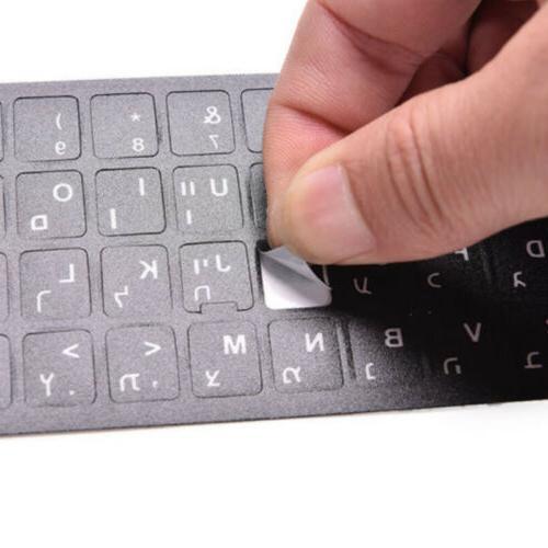 New Hot Keyboard Letter Alphabet Sticker For Laptop Desktop PC