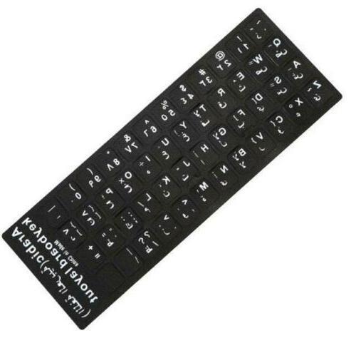 New Keyboard Letter Alphabet Sticker For