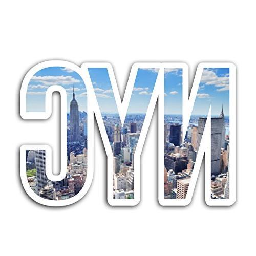 nyc day skyline