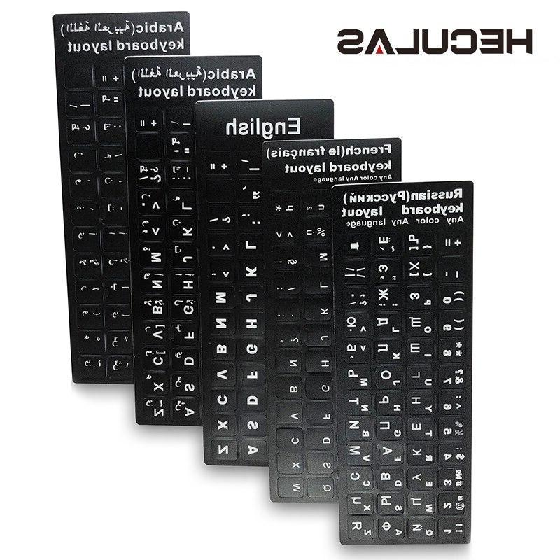 russian french english arabic spanish portuguese keyboard