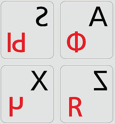 RUSSIAN-ENGLISH KEYBOARD STICKER NON TRANSPARENT GREY FOR CO