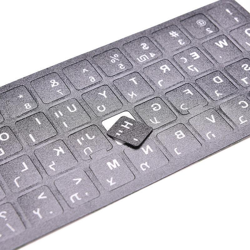 Keyboard Decal Letter Stickers For PC English