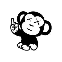 Monkey Middle Finger Vinyl Die Cut Decal - JDM Funny Window