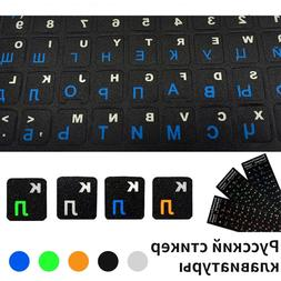 PVC Keyboard <font><b>Sticker</b></font> For <font><b>Laptop