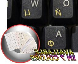 RUSSIAN CYRILLIC KEYBOARD STICKER WITH YELLOW LETTERING TRAN