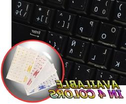SPANISH  KEYBOARD STICKER WITH WHITE LETTERING TRANSPARENT B