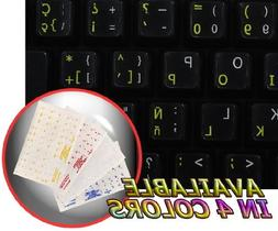SPANISH  KEYBOARD STICKERS WITH YELLOW LETTERING TRANSPARENT