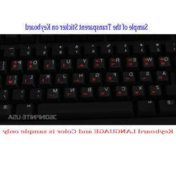 spanish latin transparent keyboard sticker for laptop