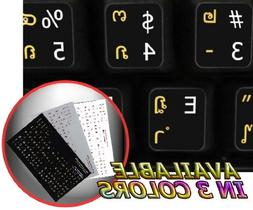 THAI-ENGLISH NON-TRANSPARENT KEYBOARD STICKER ON BLACK BACKG