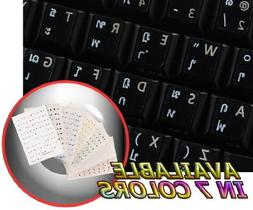 THAI KEYBOARD STICKER WITH WHITE LETTERING TRANSPARENT BACKG